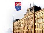 Минобороны Чехии продает замок
