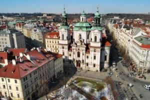 Все особенности ПМЖ в Чехии