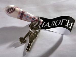 Налог на объекты недвижимости
